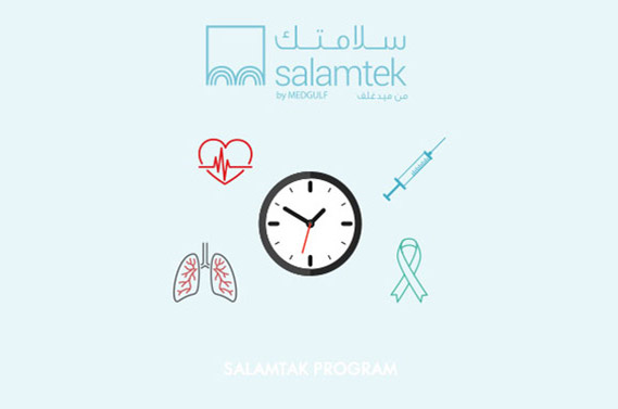 SALAMTAK PROGRAM